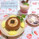 """<span class=""""title"""">Uchi Café×GODIVA キャラメルショコラロールケーキ</span>"""