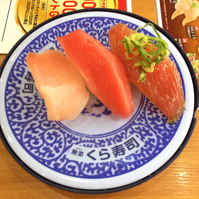 寿司 新 商品 くら