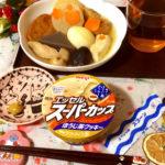 """<span class=""""title"""">明治エッセルスーパーカップ ほうじ茶クッキー</span>"""