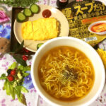 "<span class=""title"">明星 麺とスープだけ 黄金鶏油中華そば</span>"
