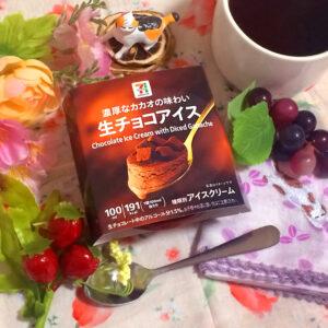 セブンプレミアム 生チョコアイス(2021/9/20発売)パッケージ