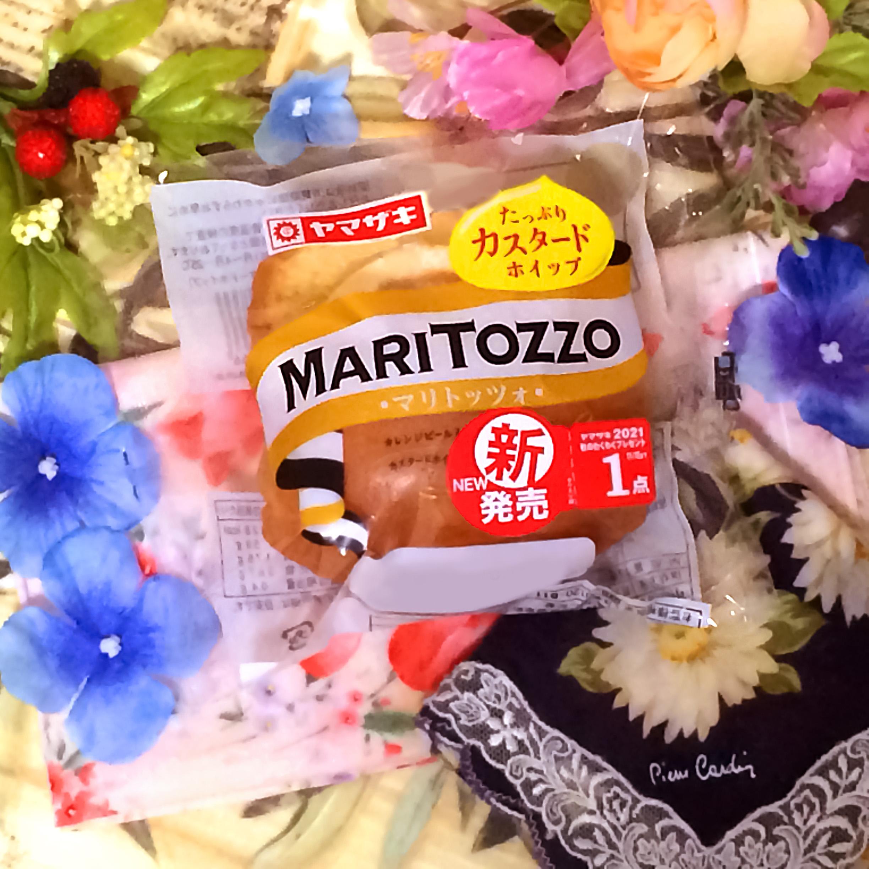 マリトッツォ(カスタードホイップ)山崎製パンのパッケージ 2021/10/7