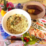 """<span class=""""title"""">[ワンタン麺の最高峰のお店]八雲監修の一杯 ワンタン麺 白醤油味 (エースコック )</span>"""