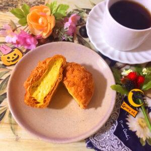 クッキーシュー パンプキン(セブン)の実食 2021年9月28日発売