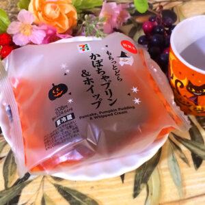 もちっとどら かぼちゃプリン&ホイップのパッケージ